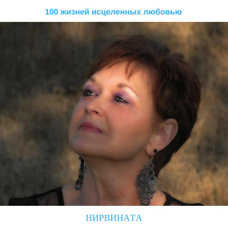 problemnaya-lyubov